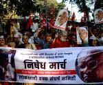 Govind Pansare's death anniversary