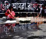 Social activists condemn terror strike in Dhaka