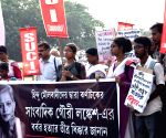 SUCI's demonstartion against Gauri Lankesh's murder