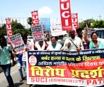 SUCI's demonstration against Sonebhadra carnage