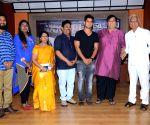 'Campus Ampasayya' - song launch