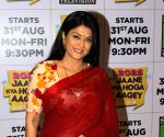 Sony TV launches its new show 2025 Jaane Kya Hoga Aage