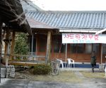 SOUTH KOREA THAAD DEPLOYMENT SOSEONG RI