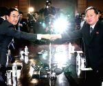 Inter-Korean high-level talks on summit