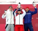 S. Korea's Yun Sung-bin takes skeleton gold
