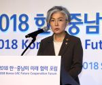 S. Korea-LAC forum