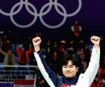 S. Korean speed skater Kim Min-seok