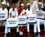 SP, Cong stage protests outside UP Assembly