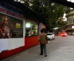 "Padmaavat"" - Special screening"