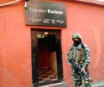 NIA raids 6 NGOs, Trusts in terror funding case in Delhi, J&K