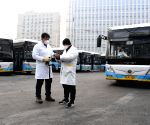 WHO to send int'l experts to China over coronavirus outbreak