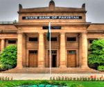Pak saw highest inflation in the world during 2020: SBP