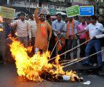 State BJP Yuva Morcha activists protest