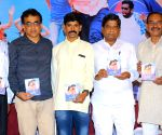 "Audio launch of film ""Mera Dost"