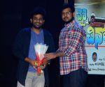 "Audio launch of film ""Chennai Chinnodu"" - Stills"