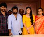 "Audio launch of film ""Prementha Pani Chese Narayana"