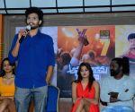 """Life Anubavinchu Raja"""" Press Meet - Stills"""