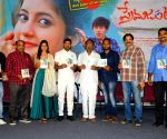 "Prema Janta"" Press meet - Stills"