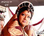 'Rudhramadevi' - stills