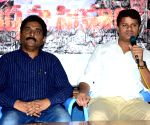 "Udyama Simham"" Press Meet - Stills"