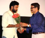 Thirudan Police' - audio launch
