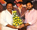 Stills of teaser launch of Telugu film Angle