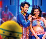 Stills of Telugu film Andhagadu