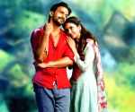 Stills of Telugu film Jessy
