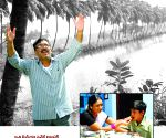 Stills of Telugu film Parampara