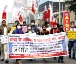 Student activists protest against Patliputra University over their various demands