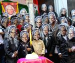 APJ Abdul Kalam's birthday celebration