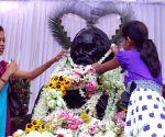 153rd Rabindra Jayanti