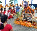 88th birth anniversary of Bhupen Hazarika