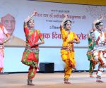 Teachers' Day programme at Dev Sanskriti Vishwavidyalaya
