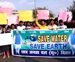 Students' demonstration against water crisis