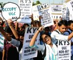 Students' demonstration outside UGC
