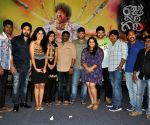 'Raju Gari Gadi' - Success meet