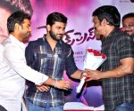 Success meet of Telugu film Express Raja
