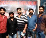 Suceses meet of Telugu film Venkatapuram