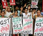SUCI demonstration against GST