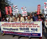 SUCI rally on anti-communalism day