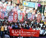 SUCI's protest