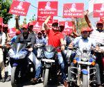 BJP bike rally