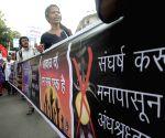 1st death anniversary of Narendra Dabholkar