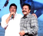 Supreme Success Meet
