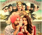 Suraj Pe Mangal Bhari to release on ZeePlex this 4th december