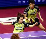 CHINA SUZHOU TABLE TENNIS WORLD CHAMPIONSHIPS MIXED DOUBLES FINAL