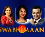 Free Photo: 'Swabhimaan' to return after 25 years