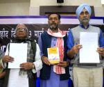 2019 Lok Sabha elections - Swaraj India releases party's manifesto