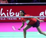 Swiss Open: Sindhu reaches final, to face Marin